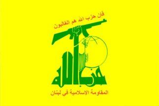 O que é, como se originou e o que propõe o Hezbollah?