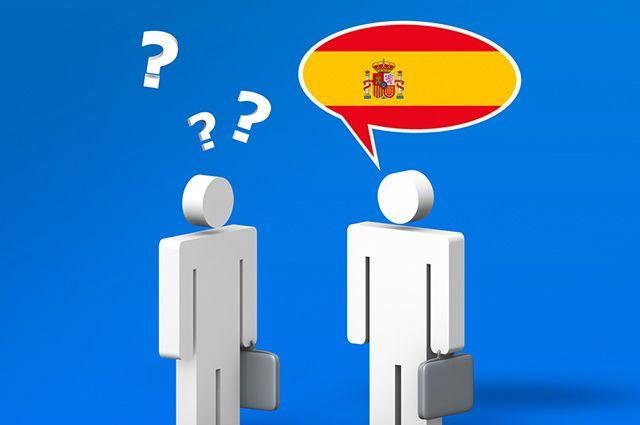 A utilização em espanhol de 'e' e 'y' e de 'o' e 'u'