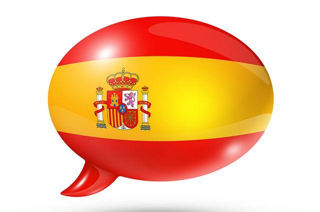 Como usar verbos irregulares em espanhol