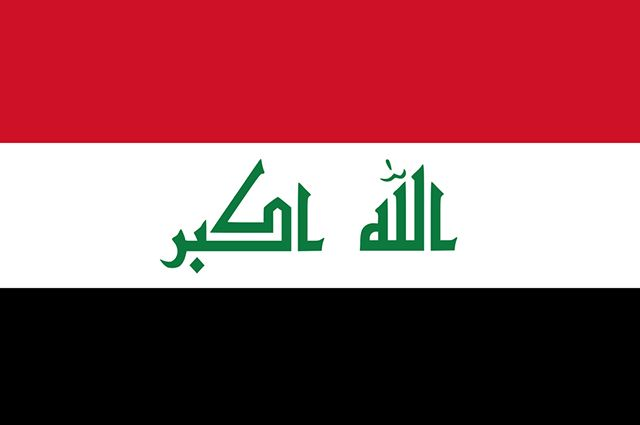 Resultado de imagem para iraque bandeira