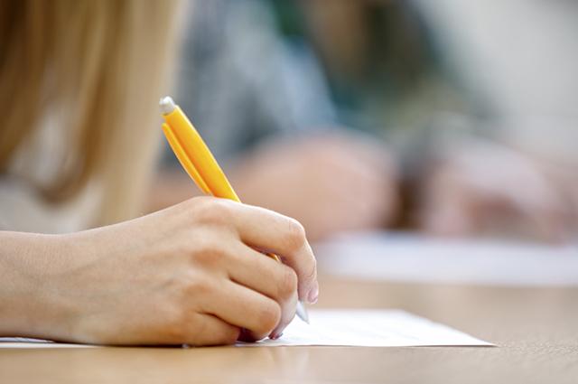Revise a redação para detectar possíveis erros de gramática ou concordância