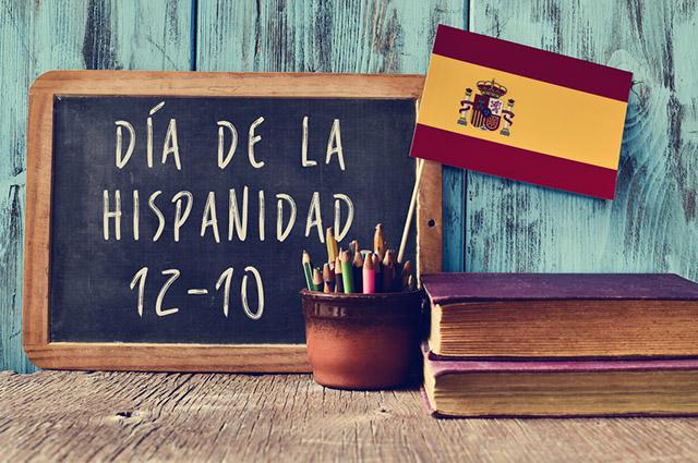 Assim como na portuguesa, a língua espanhola possui tempos e modos verbais