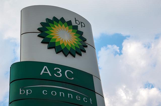 Poluição ambiental foi mais um dos escândalos em que uma grande empresa se envolveu, a BP