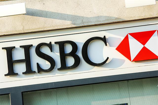 HSBC se viu mergulhado em dois esquemas de corrupção sendo um deles na América do Sul