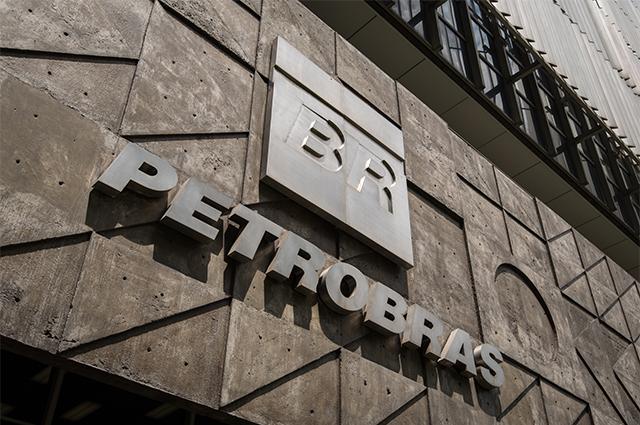 O 'Petrolão' da Petrobras ficou conhecido como um dos maiores esquemas de corrupção
