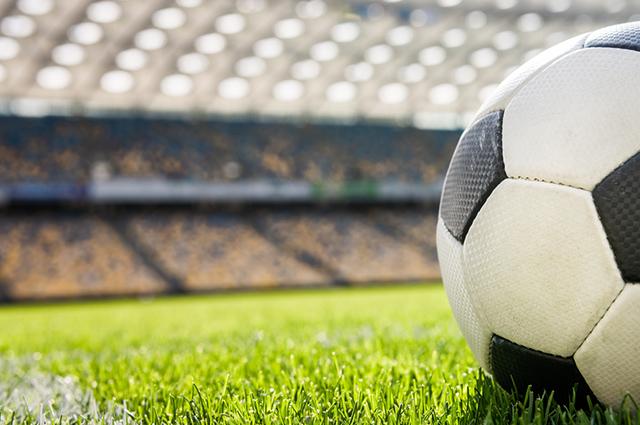As finais da Copa do Mundo de Futebol acontecem a cada quatro anos