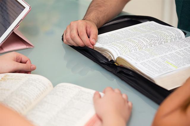 Harvard dispõe de dezenas de cursos relacionados aos estudos bíblicos