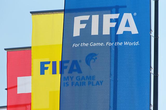 Com sede na Suíça, a Fifa tem como papel regulamentar e organizar campeonatos de futebol