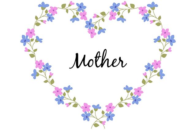 Coração com o nome mother dentro